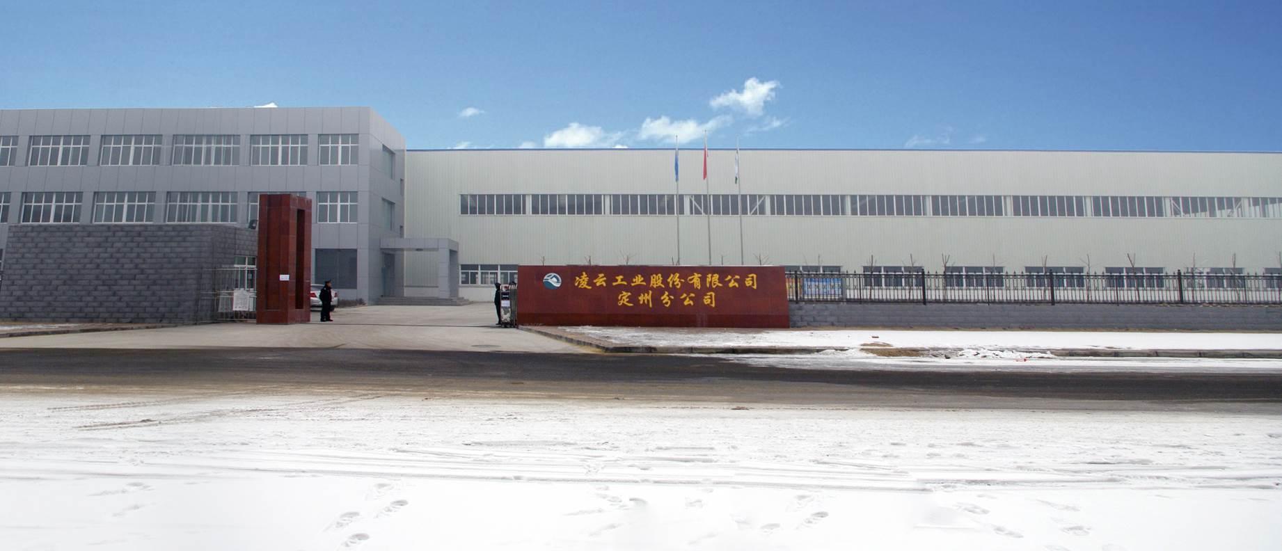 凌云工业股份有限公司的发展历程答:1995年4月6日凌云汽车零部件有限